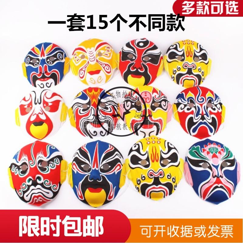 幼儿园脸谱十二生肖青花瓷京剧人物等卡纸挂饰材料中国风马勺装饰