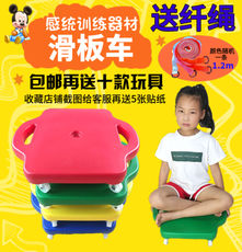 Special sense training equipment skateboard Children's plastic scooter Kindergarten balance car skateboard crawler