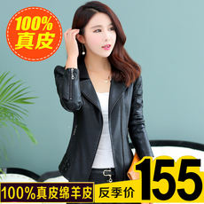 2018 spring and autumn new Haining leather female short paragraph Slim Korean version of the leather jacket plus size jacket small suit tide special