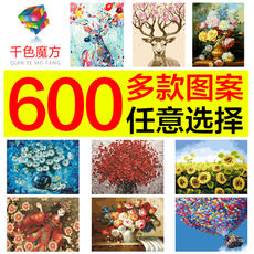 Thousand color cube diy digital painting living room filled digital hand-painted coloring decompression manual oil painting decorative painting
