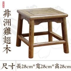 中式实木矮凳花梨木换鞋小櫈子方凳木凳子家用客厅红木茶几小板凳