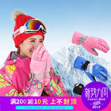 Love snow outdoor winter ski gloves men and women winter riding gloves motorcycle windproof thickening cold warm gloves