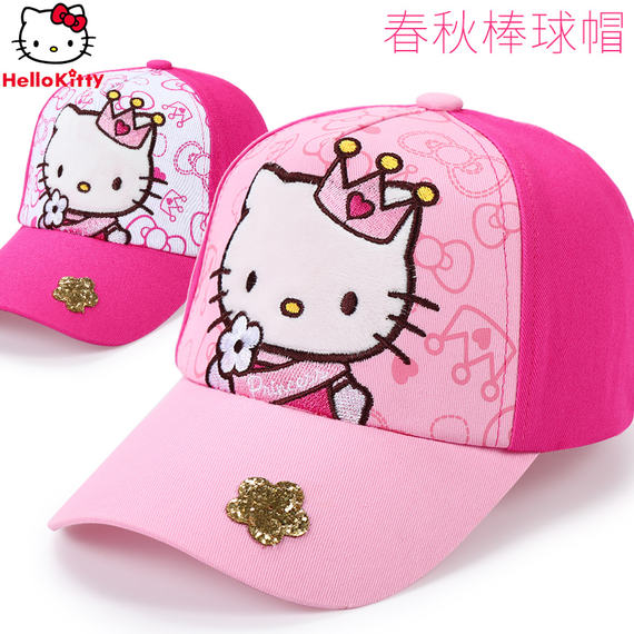 HelloKitty children's hat spring and autumn girls sun hat baby cap princess sunscreen baseball visor