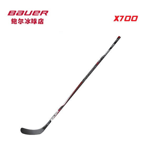 New spot bauer Bauer X700 hockey stick youth youth adult hockey land hockey stick
