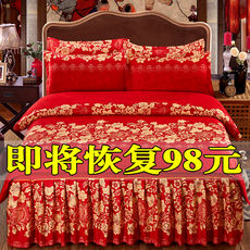 Thick cotton bed skirt bed cover four sets of double cotton wedding single student dormitory bedding set of 4