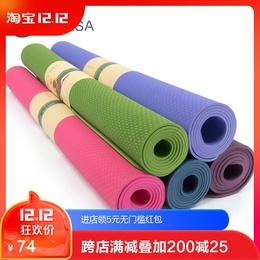 超大号双人瑜伽垫tpe加厚加宽加长2米2米环保无味防滑儿童舞蹈垫