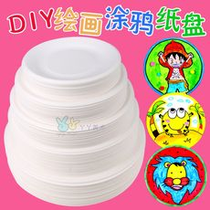 White blank paper tray white paper plate children's handmade diy painting graffiti hand-painted material disposable cake paper tray