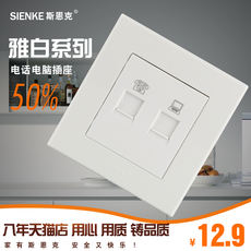 Snek Telephone Computer Socket Telephone Cable Network Cable Socket Type 86 Concealed Wall Switch Panel