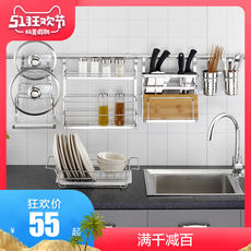 Moen kitchen rack wall hanging kitchen hardware pendant kitchen pendant 304 stainless steel kitchen hanging rod bowl basket