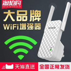 Tenda A9 wireless WiFi booster home wf network signal reception expansion expansion to strengthen the relay