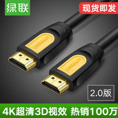 Green Alliance HD101 hdmi line 2.0 version 4k HD line 3d data computer TV cable 5 m 10 m 15