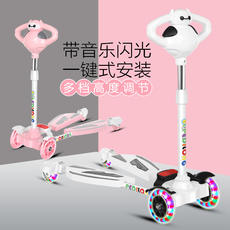 Scooter children 2-3-6 years old 8 four rounds beginners scissors feet separate skateboard frog baby yo car