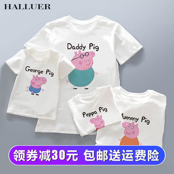 Parent-child wear summer 2018 new wave full home mother and mother women's family three spring suit short-sleeved T-shirt