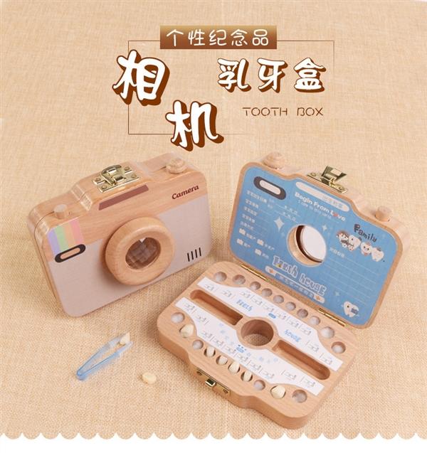 相机款型实木婴幼儿童乳牙胎毛脐带保存盒男女宝宝牙齿收纳收藏盒
