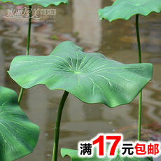 Simulation Lotus Leaf Lotus Flower Artificial Lotus Flower Pond Decoration Shoot Performance Dance props