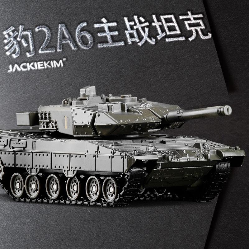 新品包邮合金坦克华一1:48豹2A6T99装甲车M1A2美式履带声光模型车