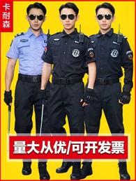 保安工作服黑色作训服夏装保安制服短袖套装男物业夏季长袖特训服