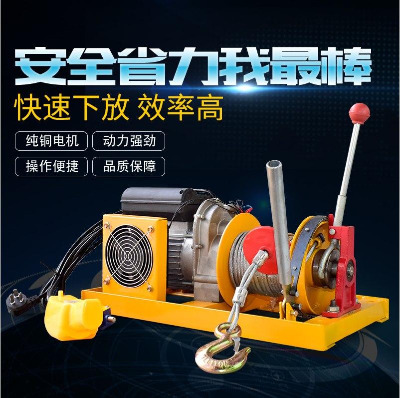 汽车离合器提升机220v压盘吊机电动小型500公斤装修吊料机 卷扬机