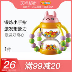 Aobei flower basket hourglass rattle newborn baby baby early education educational toy musical instrument Audi double drill