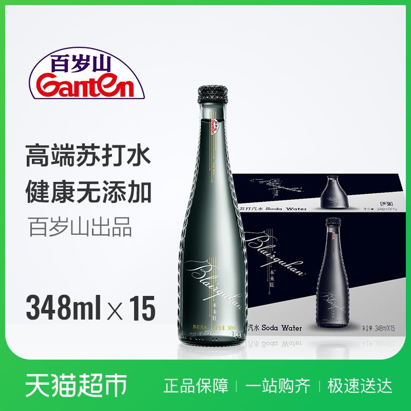百岁山 景田本来旺苏打汽水348ml*15瓶 整箱高端水