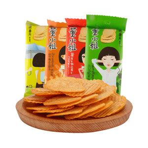 小王子董小姐薯片38g多种口味休闲膨化网红办公室下午茶零食