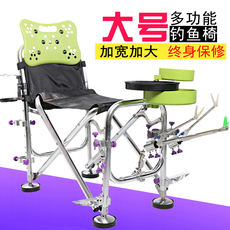 Special fishing chair 2018 new fishing chair multifunctional wild fishing chair portable folding fishing chair stool fishing gear supplies