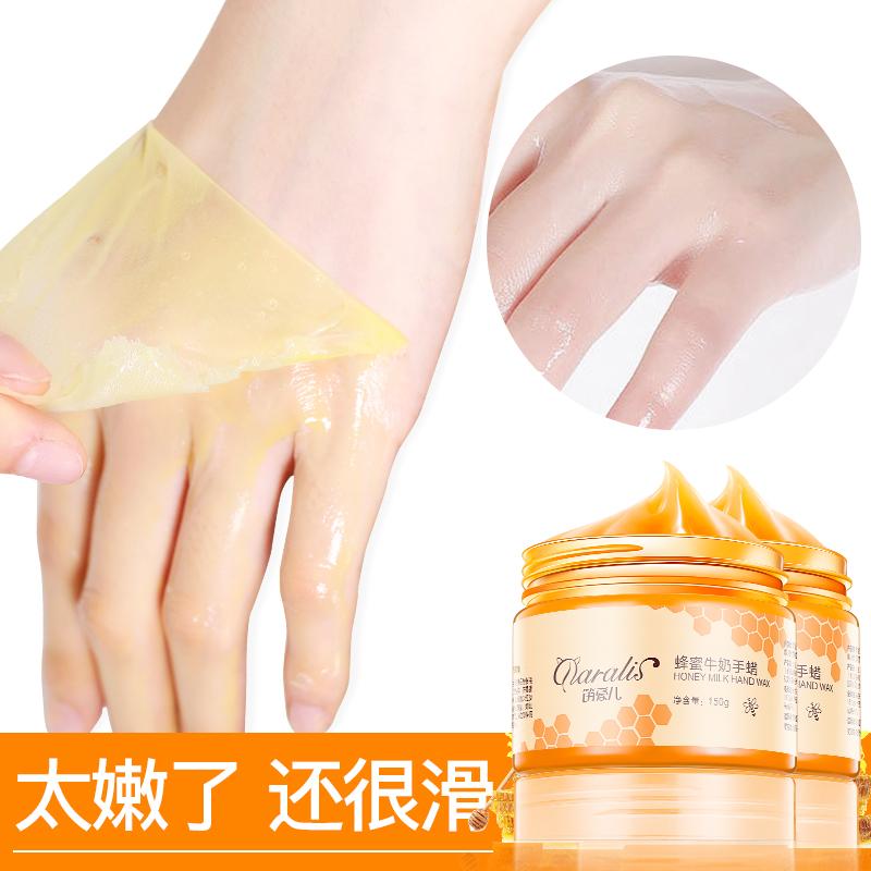 蜂蜜牛奶手膜手蜡嫩白保湿补水去死皮老茧手部护理套细嫩双手细纹