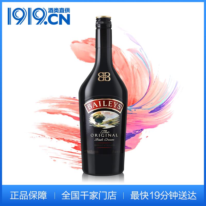 【极速达】1919酒类直供百利甜酒750ml爱尔兰力娇酒进口洋酒牛奶
