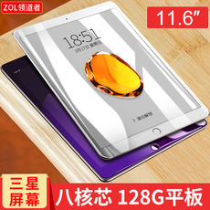 ZOL/Leader T8 ultra-thin tablet Android 12-inch mobile phone smart call 4G full Netcom two-in-one 10 new high-definition screen eat chicken game students learn mobile Unicom Telecom
