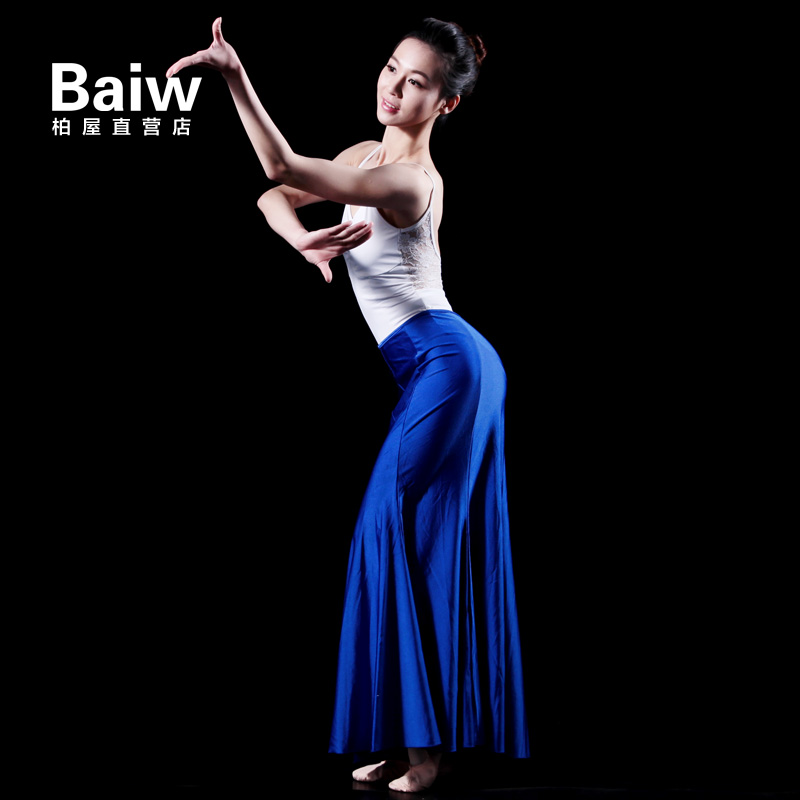 傣族舞服图片