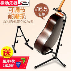 Guitar stand vertical placed guitar shelf 琵琶 ukulele frame piano home electric guitar stand