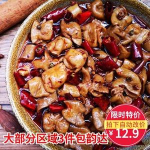 香辣猪大肠烤羊店铺昌平鼓楼东街品牌腿图片