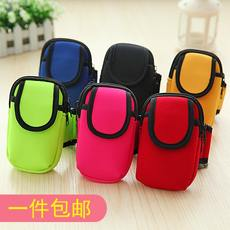 Arm bag outdoor running equipment 6 inch phone arm wrist bag men and women iPhone6plus sports arm bag