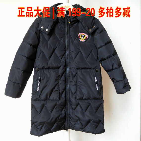 Special offer Jamie bear authentic winter thick fashion men's children's down jacket 884110407 not running hair 609