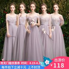 Bridesmaid dress 2019 new summer wedding sister group bridesmaid dress female banquet evening dress skirt temperament long section