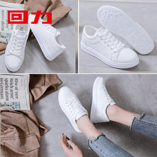 Pull back women's shoes white shoes female 2019 summer breathable leather panel shoes Korean version of the wild student casual shoes summer