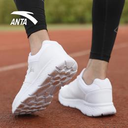 安踏运动鞋男 2018秋季新款白色皮面学生跑步鞋正品休闲鞋子男鞋