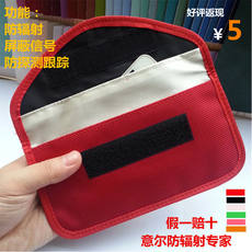 New double-layer anti-GPS positioning RFID mobile phone radiation protection bag signal shielding bag anti-metal signal detector