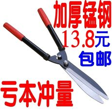 Green smooth pruning shears gardening scissors pruning flower branches cut branches picking fruit shears lawn shears hedge trimmer fence shears