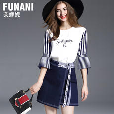 Fu Nini in the sleeves striped shirt Slim package hip half skirt skirt fashion two-piece suit dress 2018 spring girl