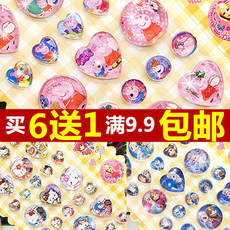 Children's reward crystal stickers handmade paste diamond stickers acrylic girl decorative gem stereo mail