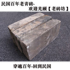 Old brick square old brick Republic of China old blue brick sliced ​​wall Han brick antique brick ancient architecture retro decoration factory direct sales