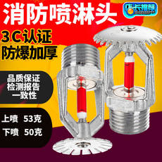 Fire sprinkler head down drooping sprinkler DN15/68 degree closed sprinkler temperature glass ball spray