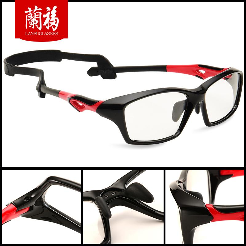 兰福打篮球眼镜运动眼睛可配近视男超轻全框足球防雾TR90护目镜架