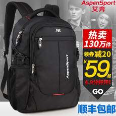 Backpack Men's Backp...