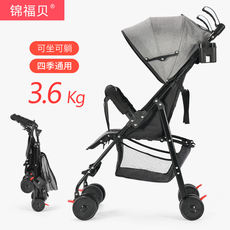 Baby stroller can sit reclining baby ultra light portable folding children simple shock hand push pocket umbrella car summer