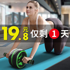 Abdominal abdomen abdomen female and female abdomen thin roller beginner rebound movement automatic fitness equipment home to reduce belly