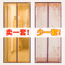 Velcro anti-mosquito curtain magnetic summer home high-grade partition curtain free encryption encryption fly screen ventilation
