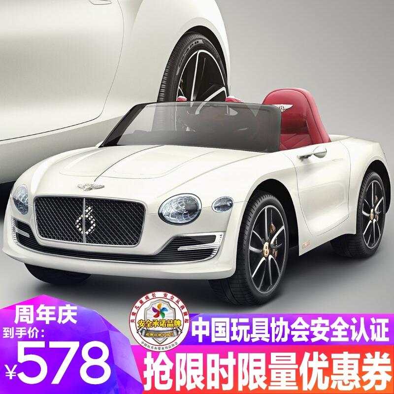 儿童电动车四轮摇摆四驱遥控1-5岁婴儿小孩玩具车可坐人宾利汽车