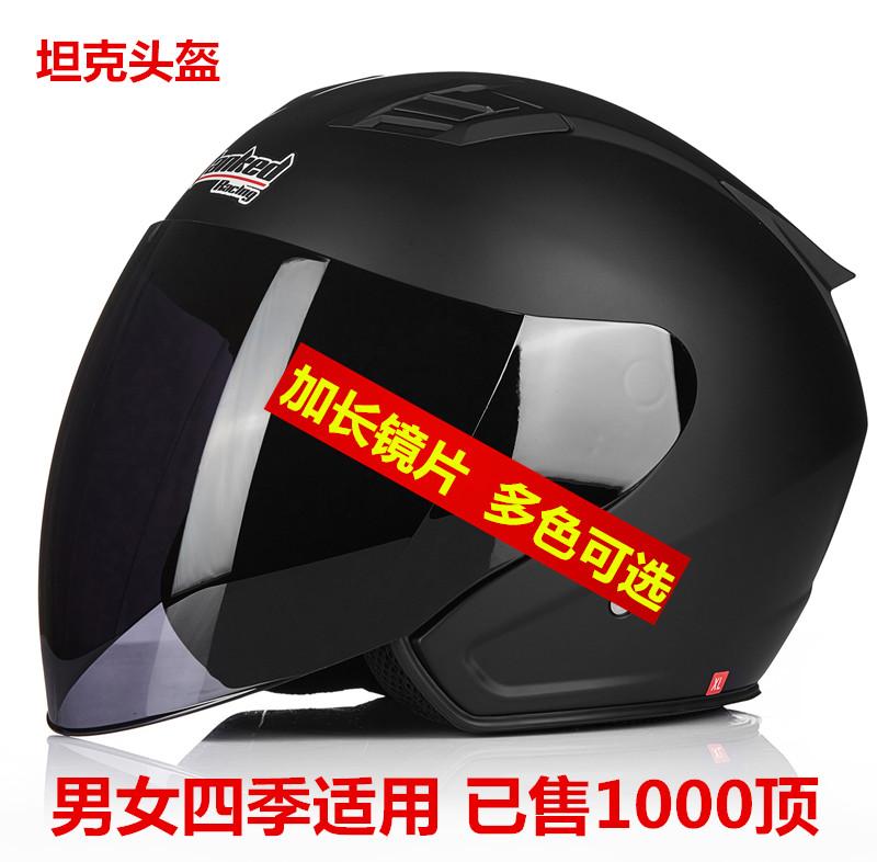 tanked坦克可装蓝牙冬季保暖摩托车头盔半盔男女式保暖T536大镜片